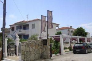 Halkidiki Royal_holidays_in_Hotel_Macedonia_Halkidiki_Kassandreia