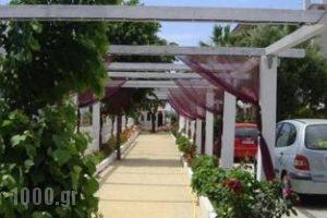 Halkidiki Royal_best deals_Hotel_Macedonia_Halkidiki_Kassandreia