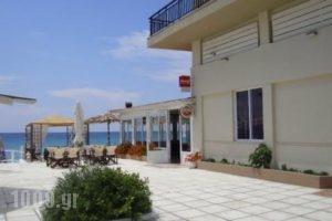Halkidiki Royal_best prices_in_Hotel_Macedonia_Halkidiki_Kassandreia