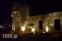 Hapimag Damnoni in Plakias, Rethymnon, Crete