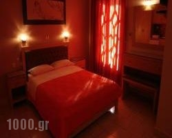 Villa Haroula_travel_packages_in_Epirus_Preveza_Parga