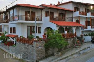 Zefyros_travel_packages_in_Macedonia_Halkidiki_Ierissos