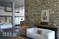 Dioscouri Hotel in Agnondas, Skopelos, Sporades Islands