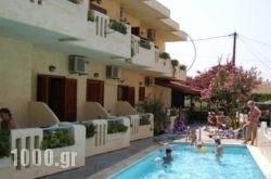 Elida Apartments in Rethymnon City, Rethymnon, Crete