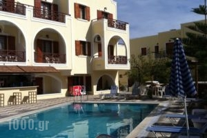 Fomithea_travel_packages_in_Cyclades Islands_Sandorini_kamari
