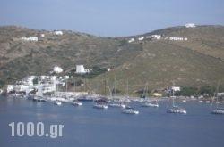 Seabreeze in Ios Chora, Ios, Cyclades Islands