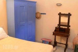Lotza Studios_best prices_in_Hotel_Cyclades Islands_Sandorini_Oia