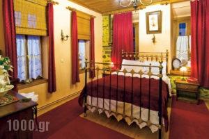 Siatistino Archontariki_travel_packages_in_Macedonia_Kozani_Siatista
