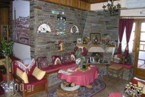 Siatistino Archontariki_best deals_Hotel_Macedonia_Kozani_Siatista