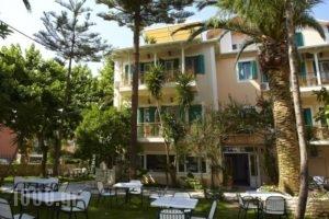 Ionian Paradise_accommodation_in_Hotel_Ionian Islands_Lefkada_Lefkada's t Areas