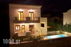 Helidonia Villas in Rethymnon City, Rethymnon, Crete