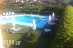Villa Astrikas in Gerani, Chania, Crete