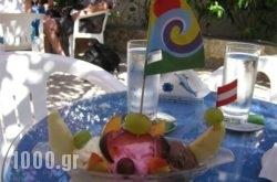 Nefeli in Kalimnos Rest Areas, Kalimnos, Dodekanessos Islands