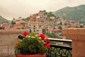 Amanites_holidays_in_Hotel_Peloponesse_Arcadia_Dimitsana