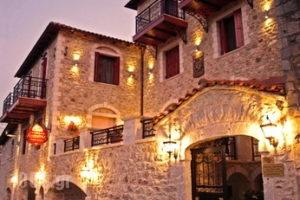 Amanites_best deals_Hotel_Peloponesse_Arcadia_Dimitsana
