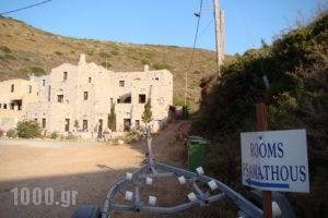 Psamathous Guesthouse_best deals_Hotel_Peloponesse_Lakonia_Porto Kagio