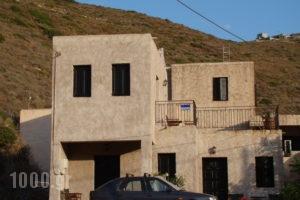 Psamathous Guesthouse_holidays_in_Hotel_Peloponesse_Lakonia_Porto Kagio