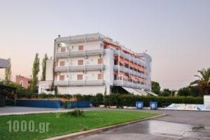 Angela_travel_packages_in_Central Greece_Evia_Halkida