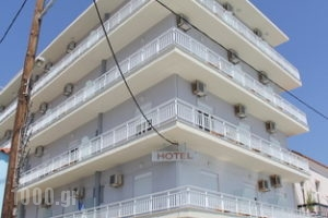 Beis_travel_packages_in_Central Greece_Evia_Kymi
