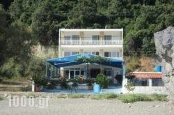 Albatross Rooms in Halkida, Evia, Central Greece