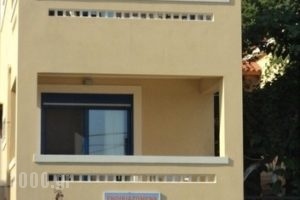 Aeraki Rooms_accommodation_in_Apartment_Central Greece_Evia_Halkida