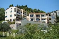 Valledi Village in Kymi, Evia, Central Greece