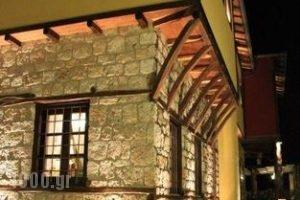 Estate Kalaitzis_travel_packages_in_Macedonia_Imathia_Vergina