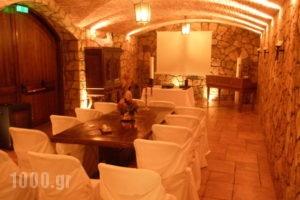 Estate Kalaitzis_lowest prices_in_Hotel_Macedonia_Imathia_Vergina