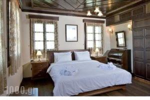 Estate Kalaitzis_accommodation_in_Hotel_Macedonia_Imathia_Vergina
