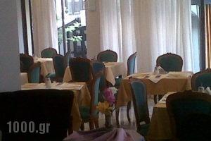 Byzantio_holidays_in_Hotel_Peloponesse_Messinia_Kalamata