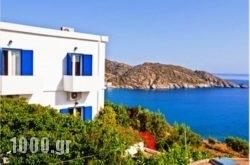Acropolis Hotel in Ios Chora, Ios, Cyclades Islands