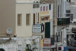 Dream_holidays_in_Hotel_Cyclades Islands_Syros_Syrosora