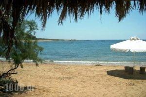 Vatsa Club_best deals_Hotel_Ionian Islands_Kefalonia_Kefalonia'st Areas