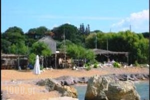 Vatsa Club_holidays_in_Hotel_Ionian Islands_Kefalonia_Kefalonia'st Areas