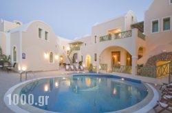 Anassa Deluxe Suites in kamari, Sandorini, Cyclades Islands