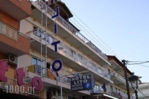 Lito_lowest prices_in_Hotel_Macedonia_Pieria_Paralia Katerinis