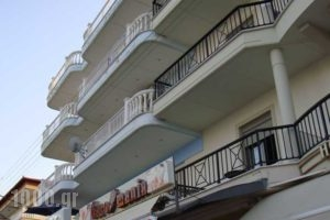 Central_best prices_in_Hotel_Macedonia_Pieria_Paralia Katerinis