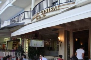 Central_travel_packages_in_Macedonia_Pieria_Paralia Katerinis