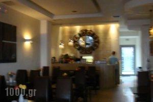 Central_best deals_Hotel_Macedonia_Pieria_Paralia Katerinis