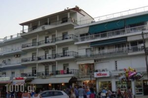 Central_lowest prices_in_Hotel_Macedonia_Pieria_Paralia Katerinis