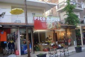 Astro_lowest prices_in_Room_Macedonia_Pieria_Paralia Katerinis