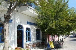Afrodite_lowest prices_in_Hotel_Cyclades Islands_Tinos_Kionia