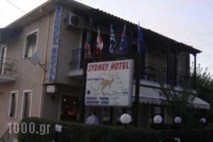 Sydney_accommodation_in_Hotel_Thessaly_Trikala_Kastraki