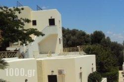 Polyrizos Hotel in Plakias, Rethymnon, Crete