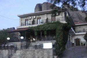 France_lowest prices_in_Hotel_Thessaly_Trikala_Kastraki