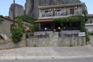 France_travel_packages_in_Thessaly_Trikala_Kastraki