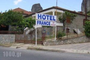 France_best deals_Hotel_Thessaly_Trikala_Kastraki