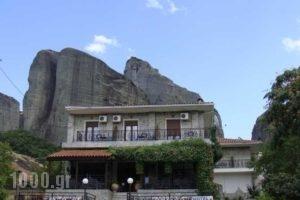 France_holidays_in_Hotel_Thessaly_Trikala_Kastraki