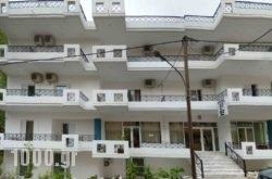 Pagona Hotel in Edipsos, Evia, Central Greece