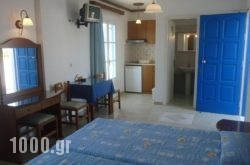 Naxos Edem Studios & Apartments in Naxos Chora, Naxos, Cyclades Islands